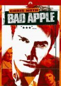 Bad Apple film from Adam Bernstein filmography.