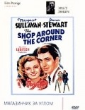 The Shop Around the Corner film from Ernst Lubitsch filmography.