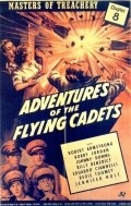 Adventures of the Flying Cadets - movie with Charles Trowbridge.