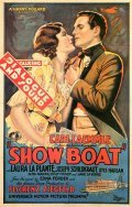 Show Boat - movie with Joseph Schildkraut.