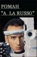 Roman «Alla Russa» is the best movie in Aleksandr Bespalyj filmography.
