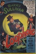 Loophole - movie with Dorothy Malone.