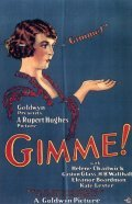 Gimme - movie with Gaston Glass.