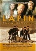 Lapin kullan kimallus is the best movie in Kaija Pakarinen filmography.