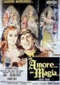 Per amore... per magia... - movie with Rossano Brazzi.