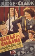 Girls in Chains film from Edgar G. Ulmer filmography.