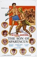 Il figlio di Spartacus - movie with Claudio Gora.