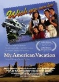 My American Vacation - movie with Tsai Chin.