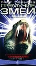 Venomous is the best movie in Hannes Jaenicke filmography.