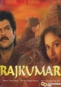 Rajkumar is the best movie in Reena Roy filmography.