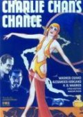 Charlie Chan's Chance - movie with Warner Oland.
