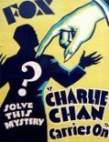 Charlie Chan Carries On - movie with Warner Oland.