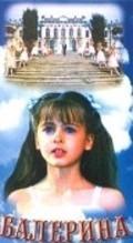 Balerina is the best movie in Yuri Vasilyev filmography.