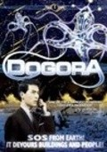 Uchu daikaiju Dogora is the best movie in Hiroshi Koizumi filmography.