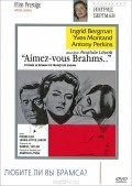 Goodbye Again film from Anatole Litvak filmography.