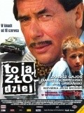 To ja, zlodziej is the best movie in Janusz Gajos filmography.