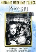 Rossini film from Mario Bonnard filmography.