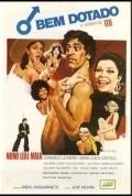 O Bem Dotado - O Homem de Itu is the best movie in Nuno Leal Maia filmography.