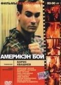 Ameriken boy is the best movie in Galina Moroz filmography.