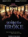 Going for Broke - movie with Ellen Page.