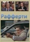Rafferti is the best movie in Konstantin Adashevsky filmography.