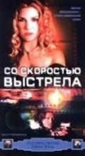 Shutterspeed is the best movie in David Lovgren filmography.
