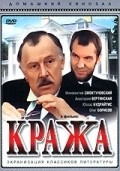 Kraja - movie with Juozas Budraitis.