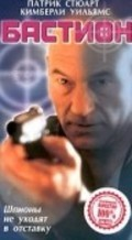 Safe House - movie with Patrick Stewart.