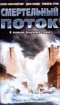 Killer Flood: The Day the Dam Broke is the best movie in Joe Lando filmography.