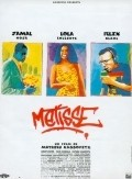 Metisse - movie with Vincent Cassel.
