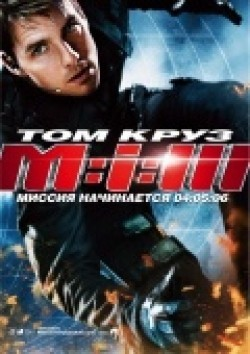 Mission: Impossible III - movie with Laurence Fishburne.