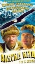 Alyaska Kid (serial) is the best movie in Alexander Kuznetsov filmography.