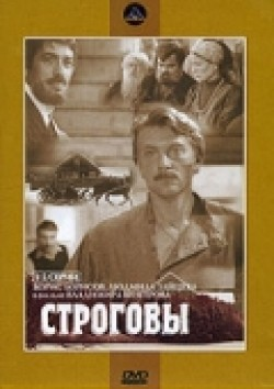 Strogovyi (serial) is the best movie in Rita Gladunko filmography.