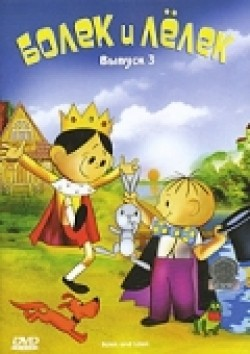 Bolek i Lolek is the best movie in Bethany «Rose» Hill filmography.