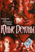 The Brotherhood III: Young Demons is the best movie in Paul Andrich filmography.