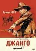 Texas, addio is the best movie in Franco Nero filmography.