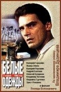 TV series Belyie odejdyi (serial).