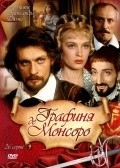 Grafinya de Monsoro (serial) is the best movie in Yelena Aminova filmography.