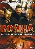 Voyna (mini-serial) is the best movie in Nikolai Olejnik filmography.