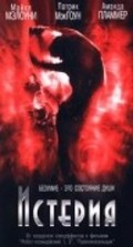 Hysteria - movie with Michael Maloney.