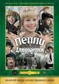 Peppi Dlinnyiychulok is the best movie in Fyodor Stukov filmography.