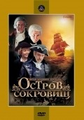 Ostrov sokrovisch - movie with Nikolai Karachentsov.