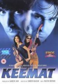 Keemat: They Are Back - movie with Shakti Kapoor.