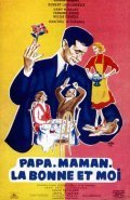 Papa, maman, la bonne et moi... - movie with Louis de Funes.