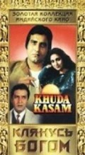 Khuda Kasam - movie with Ajit.