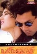 Barsaat is the best movie in Raj Babbar filmography.
