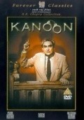 Kanoon - movie with Shashikala.