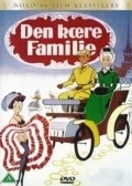 Den k?re familie - movie with Bjorn Watt-Boolsen.