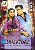 Singapore - movie with Shashikala.