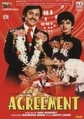 Agreement - movie with Bindu.